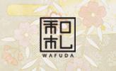 和風デザイン名刺・サンクスカードの京都ブランド「和札」