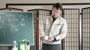 sake_img_guide