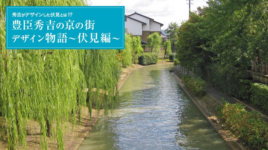 tour_nozomi2_img_title_894