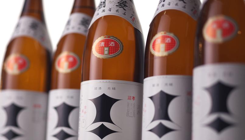 【剣菱酒造】剣菱は見た!歴史が変わる瞬間を。