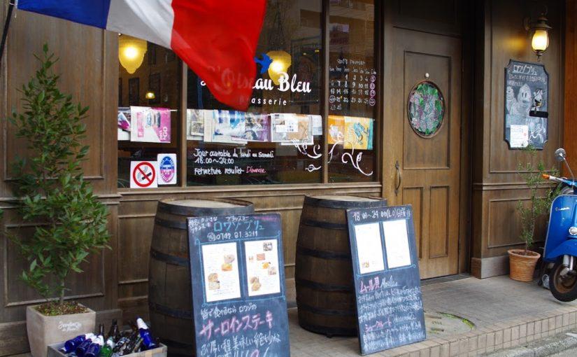 【ブラッスリー ロワゾ・ブリュ】自家製シャルキュトリーが大人気、奈良で最注目のブラッスリー