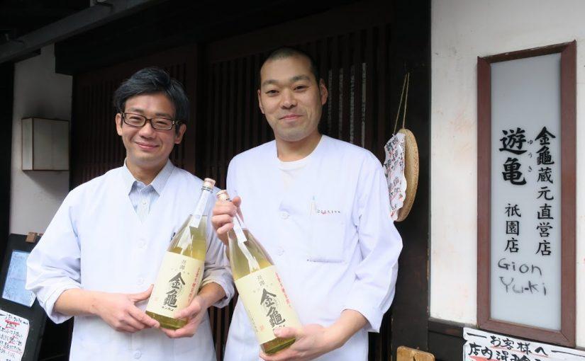 【遊亀 祇園店】祇園の旦那衆も認める美味な居酒屋