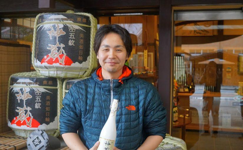 【松井酒造】 伝統と最新機器を組み合わせ うまい酒に挑戦する、京の酒蔵