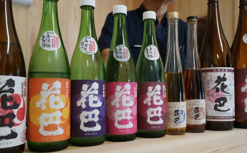 【美吉野醸造株式会社】吉野杉に包まれ、酒母造りにこだわる「美吉野醸造」蔵見学レポート!