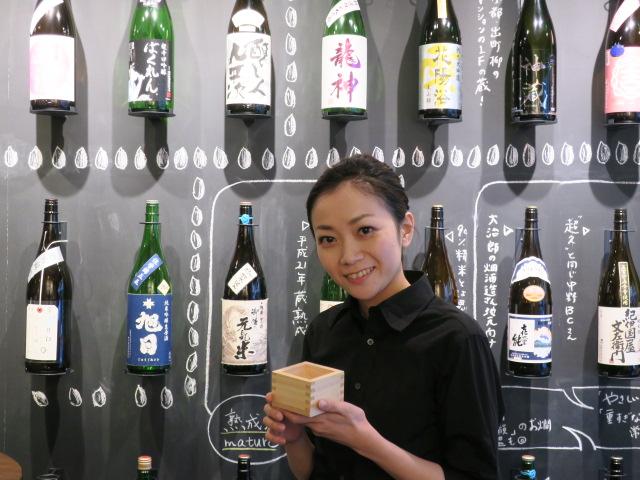 【「益や酒店」店主・益田藍さん】女性一人でも多彩な日本酒と酒肴が楽しめるカジュアルな角打ち