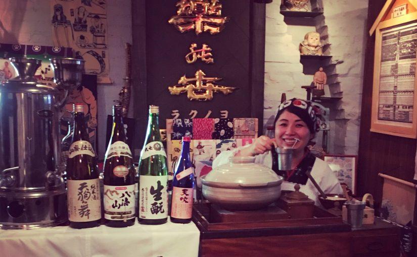【酒サムライ/「酒かりえんて」店主・新川智慈子さん】アメリカ・ニューヨークで日本酒新時代を切り拓く女流侍