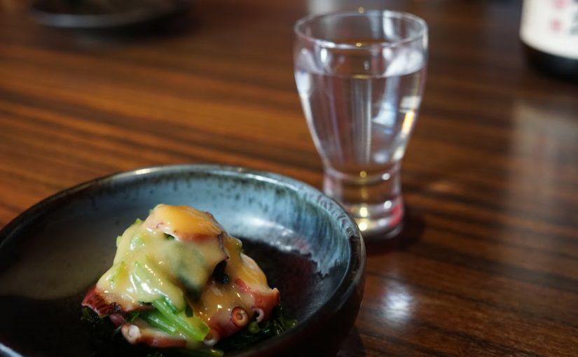 【燻】 燻製にこだわったお料理とぴったりなお酒が楽しめる京町家ダイニング