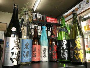 【黒澤】黒澤酒造