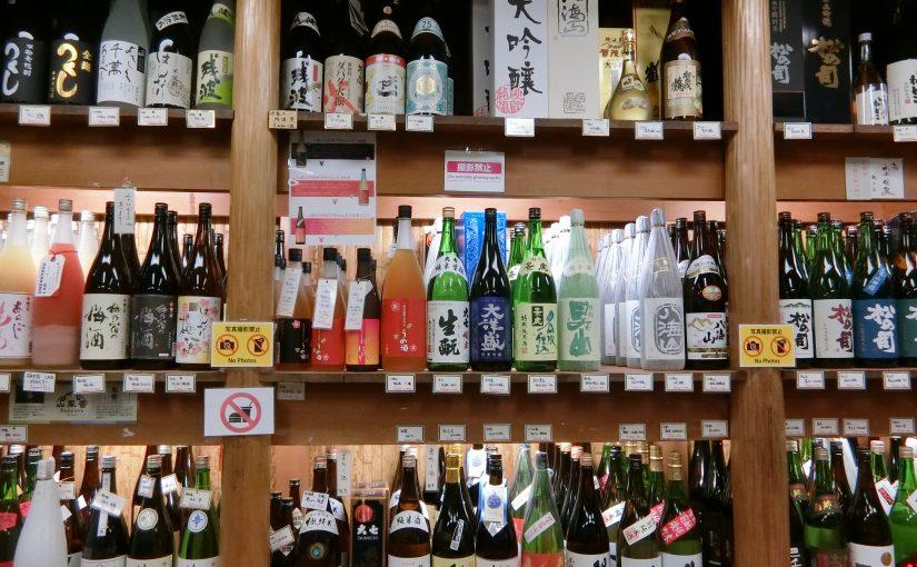 【酒屋さんインタビュー】日本酒は酒屋で!街の酒屋で酒を買うたのしみ