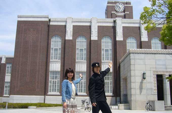 現役京大生がガイド役! 京都大学キャンパスツアー