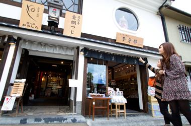 着物レンタル 夢京都 高台寺店