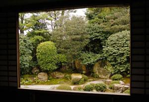 Motonobu no Niwa (dry landscape garden)