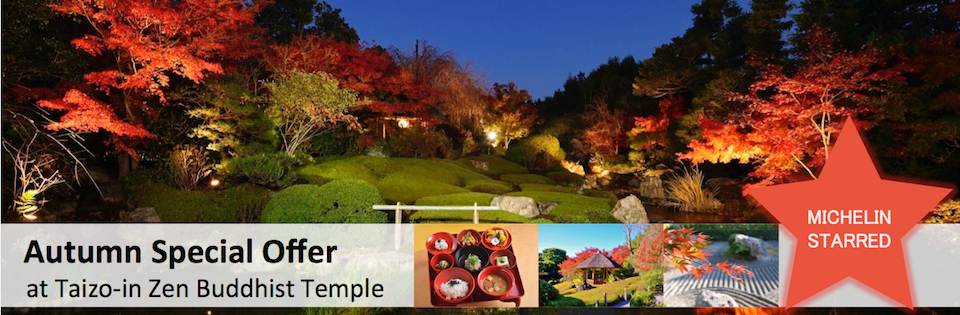 2016 Autumn Special Offer at Taizo-in Zen Buddhist Temple