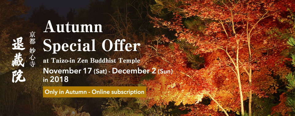 2018 Autumn Special Offer at Taizo-in Zen Buddhist Temple