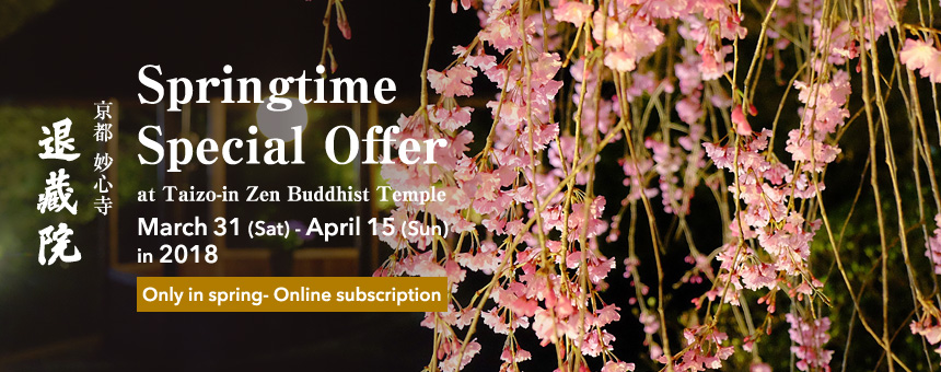 2018 Springtime Special Offer at Taizo-in Zen Buddhist Temple