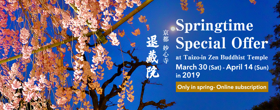2019 Springtime Special Offer at Taizo-in Zen Buddhist Temple
