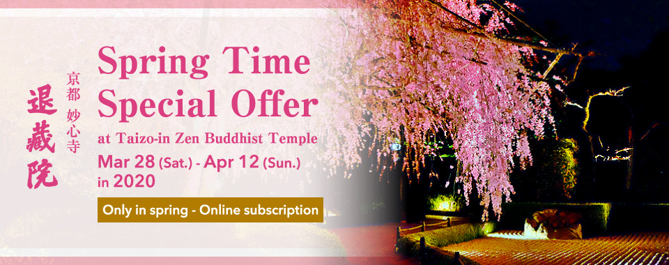2020 Springtime Special Offer at Taizo-in Zen Buddhist Temple